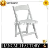 china manufacture cheapes white resin folding chairs for hotel
