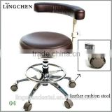 Dental Dentist Assistant Chair