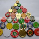 #30#38#43#48#53#58#63#66#70#77#82#100 twist off cap for canning jars, glass jar metal crown cap