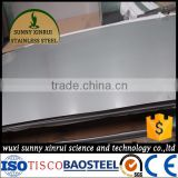alibaba china manufacture 1524 width cr sheet of ss316 Image