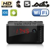 Details about P2P WIFI Hidden Video Camera Night Vision Clock IOS Android MINI DVR                                                                         Quality Choice
