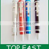 8 first batch of high-quality multi-function screwdriver screwdriver pen tool household economy