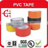 economical price & strong adhesion PVC duct pipe wrapping tape