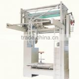 VS-B Horizontal High-speed Slitting Machine for Fabric, Slitting Fabric Machine, Slitting Textile Machinery