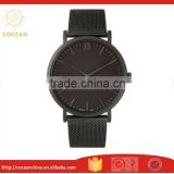Watches Men Stainless Steel Strap Mesh Watch Band Black                                                                         Quality Choice