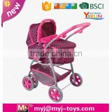 toys directly selling lovely baby doll stroller toy doll pram DS024702