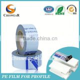 surface protect Aluminum Foil Composite Film,anti scrap