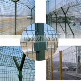 Anping factory price Plastic coated Dutch Fence/Welded Euro Fence/Dutch Weaving Wire Mesh Fence