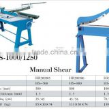 Hot sale TZOUKE brand Hand Guillotine Shear HS-500,China Exporter