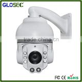 18 x Optical Zoom 1080P Outdoor Speed Dome PTZ IP Camera with 120m IR Distance                                                                         Quality Choice
