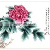 High Quanlity China handmade natural beautiful scenery flower peony painting on special silk canvas