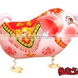WABAO balloon-pig