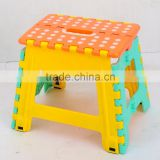 27 cm Camping fishing lightweight portable plastic step folding stool