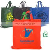 Cheap,Cheaper,Cheapest price in promotion non woven bag,advertising bag,and other promotion bags.                                                                         Quality Choice