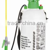 8L plastic compression trigger sprayer,home hand pressure 8Lsprayer,8L air bottle sprayer