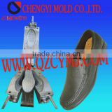men's leather casting triangle struction for blow moulding machine moulds