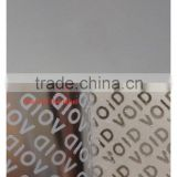 Wholesale Tamper Evident Security Void Label Roll Customized Void Vinyl Sticker Tape