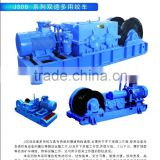 JSDB-25 double speed underground safety coal mining equipment