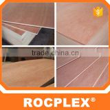 Sapeli plywood prices from China,competitive price okoume beech sapeli commercial plywood