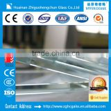 Sell 4mm 5mm 6mm 8mm 10mm 12mm 15mm 19mm clear float glass,transparent float glass supplier