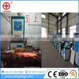 Favorable price bulk new arrival metal heating induction brazing machine