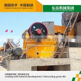 Reliable stone quarry jaw crusher pew860 for sale Dongyue Machinery Group