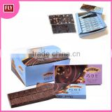 Halal Dark Compound Chocolate Bar With Hazelnut Filling