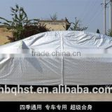 PP cotton anti-uv auto cover car cover
