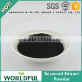 Worldful high quality natural seaweed extract powder for agriculture use