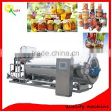Food Processing Machine / High Quality Steam Retort Autoclave Sterilizer