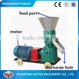 [ROTEXMASTER]Agriculture electrical poultry farming animal feed processing plant pellet machine