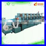 CH-320 Top quality multicolor hospital medical label printing machine