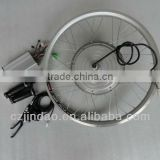 Electric Bicycle Conversion Kit (36v 350w)