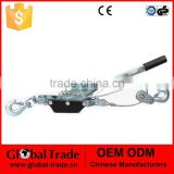 Hand Winch 2 Ton Double gear, double hook - Cable Puller Turfer Boat Trailer / Car / Auto Lifting Tool T0025