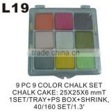 L19 9 PC 9 COLOR CHALK SET