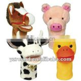 big mouth farm puppet pig cow duck horse hand puppet