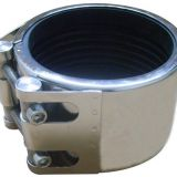 Single Section Multi-Function Pipe Coupling