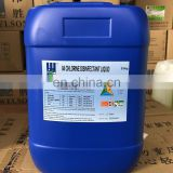 84 chlorine disinfectant liquid,medical disinfectant for hospital and house disinfectant