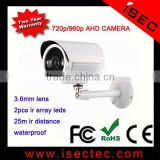 ISEC China Factory Hot Selling whole sale Easy Installation Night Vision ahd cctv camera