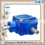 T Series Sprial Helical Bevel agriculture Transmission Gearbox Parts electric motor Gear box mini sewing machine