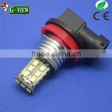 HOT SALES ! LED AUTO DAY TIME RUNNING LIGHT ERROR FREE H8 H11 HB3 HB4 CAR LED