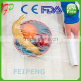 China Manufacturer Wholesale Price Packaging PE Cling Film For Food Wrap Stretch Food Grade Cling Film