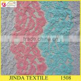 2015 Latest Design Lace Highest Quality Product Samples Free African Swiss Voile Beautiful Lace Fabric
