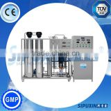 Guangzhou quality premium one stage stainless steel water purifier machine for commercial