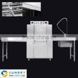 Hot-sell Commercial Single Cylinder And Chain Type Dishwasher Machine (SUNRRY SY-DW120B)