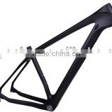 mtb carbon frame 29er 420/470/510 mountain bike carbon frame 29'' integrated MTB frame