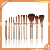 High Quality 12 Pcs Makeup Cosmetic Brushes Power Brush With Box