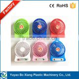 4-inch Vanes 3 Speeds Portable Mini USB Fan Powered by18650 Rechargeable Battery or 5V 1A Adapter More Choices of Adapter & Rech