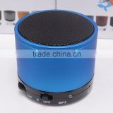 Top grade mini low cost bluetooth speaker with car chip