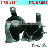 12V Auto horn Snail horn Bosch Type with Copper Coil FK-8001